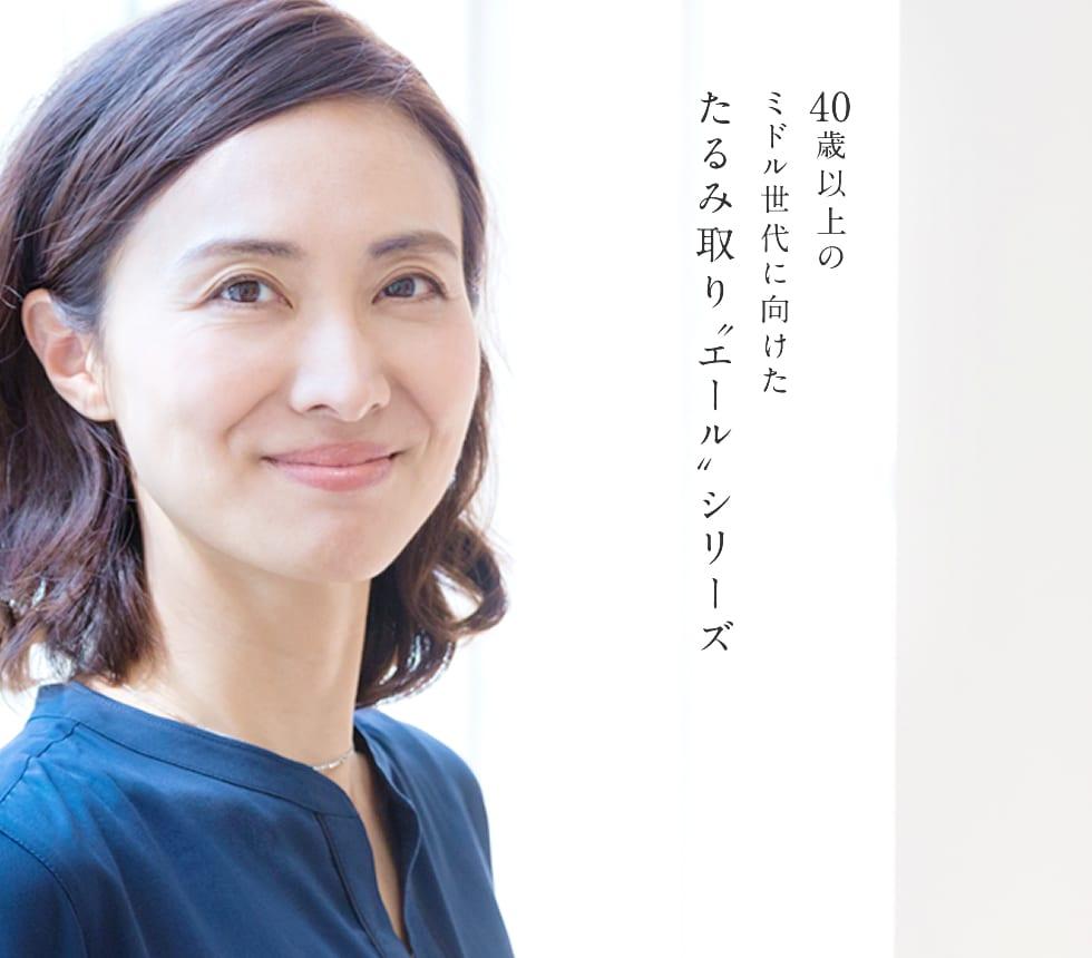 外科 札幌 美容 湘南