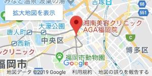湘南美容クリニックAGA 福岡院