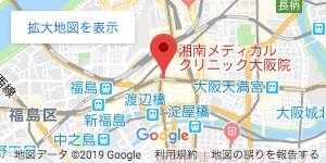 湘南AGAクリニック 大阪院