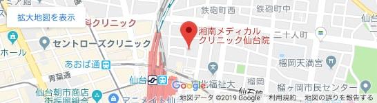湘南AGAクリニック 仙台院