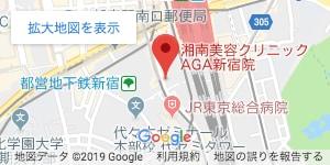 湘南AGAクリニック 新宿本院