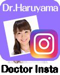 春山医師Instagram