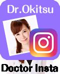 沖津医師Instagram
