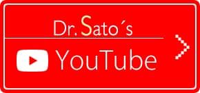 佐藤医師YouTube