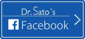 佐藤医師Facebook
