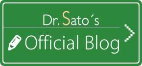佐藤医師ブログ