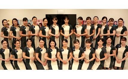 大宮院(埼玉) 美容カウンセラー