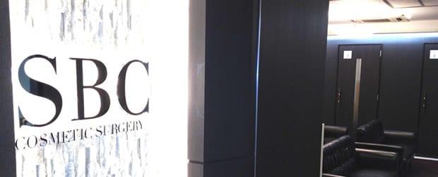 湘南美容外科クリニック広島院の画像