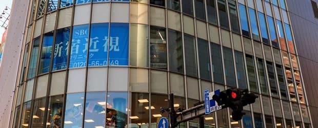 新宿レーザー院