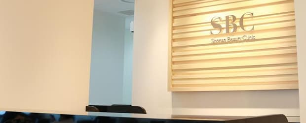 湘南美容外科クリニック 仙台院
