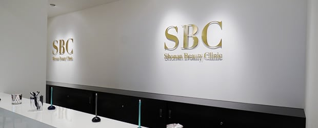 shinbashi Clinic