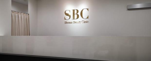 湘南美容外科クリニック 立川院