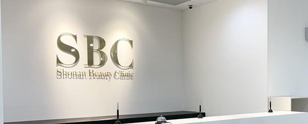 湘南美容外科クリニック 上野 院