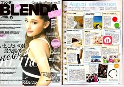 BLENDA 2014年9月号