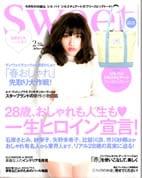 SWEET 2015年2月号